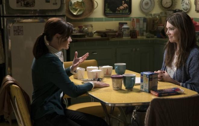 Quotes of the Week from Gilmore Girls, Westworld, Code Black & More!