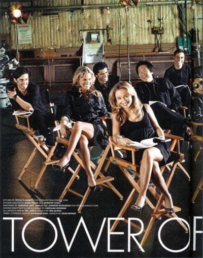 Inside Emmy Magazine