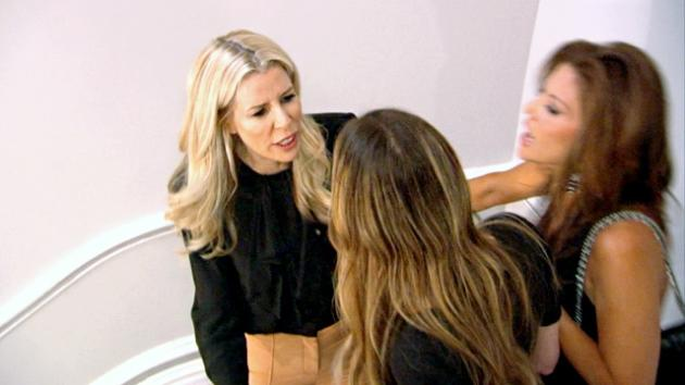 Real Housewives Fight