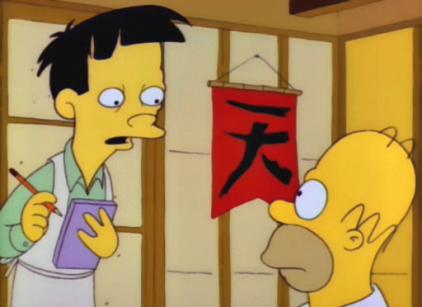 Watch The Simpsons Season 2 Episode 11 Online