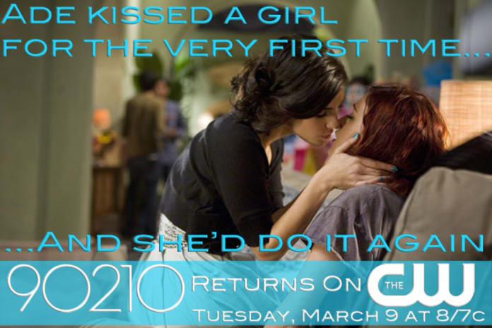 90210 Lesbian