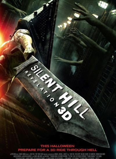 Silent Hill: Revelation 3D Image