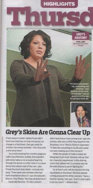 Sara Ramirez in TV Guide