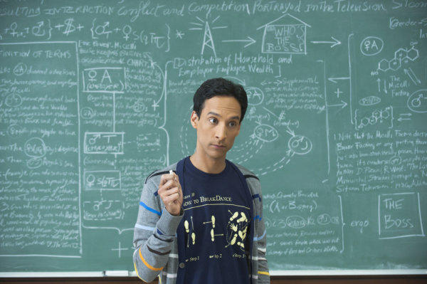 A Lesson from Abed