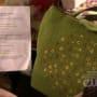 The Infamous Handbag