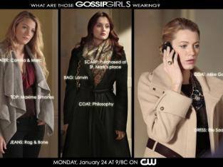 Gossip Girl Fashion: January 24