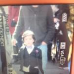 GG Kid 2