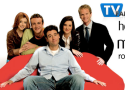 "How I Met Your Mother Round Table: ""Symphony of Illumination"""